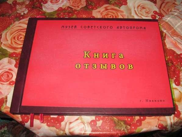 Переплётные работы в Иванове фото 4