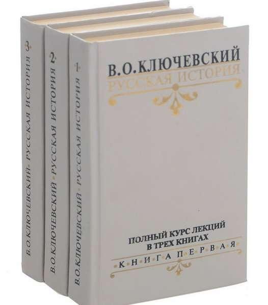Глубочайший мыслитель Ключевский