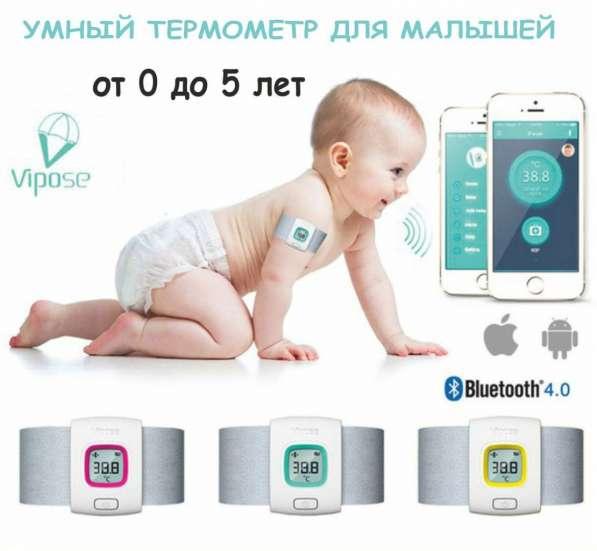 Умный термометр для детей iTherm