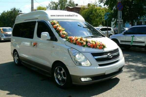 Свадебный автобус для гостей. в Иванове фото 4