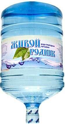 Природная питьевая Вода «Живой Родник»