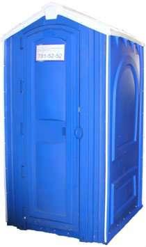 """Туалетная кабинка """"Евростандарт&quo"""