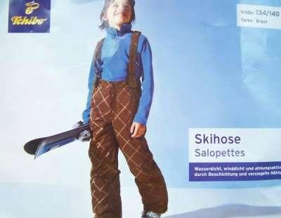 Стильные лыжные карго штаны для мальчика