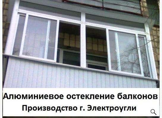 Входные металлические двери и окна ПВХ. в Электроуглях фото 4