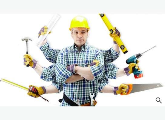 Мастер на час поможет. Мелкий бытовой ремонт в Новосибирске