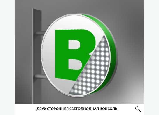 Буквы объёмные таблички облицовка фасада полный цикл рекламы в Ростове-на-Дону
