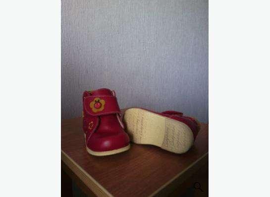 Детские ботиночки на первые шажочки