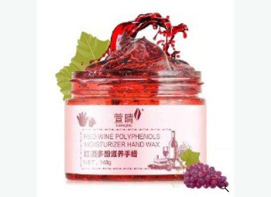 Маска для рук с пчелиным воском и маслом косточек винограда