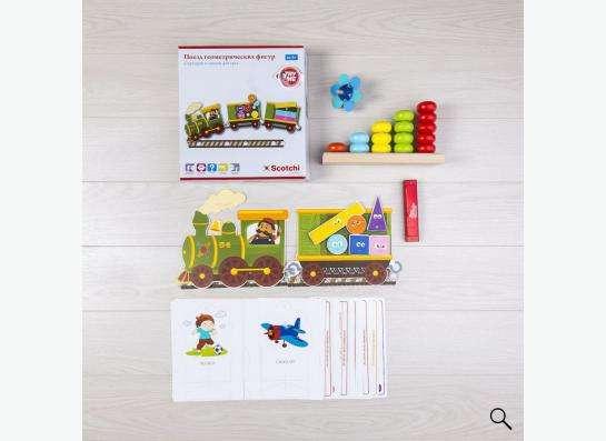 Набор для комплексного развития детей с рождения до 3-х лет.