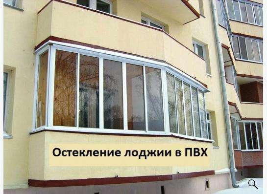 Входные металлические двери и окна ПВХ.