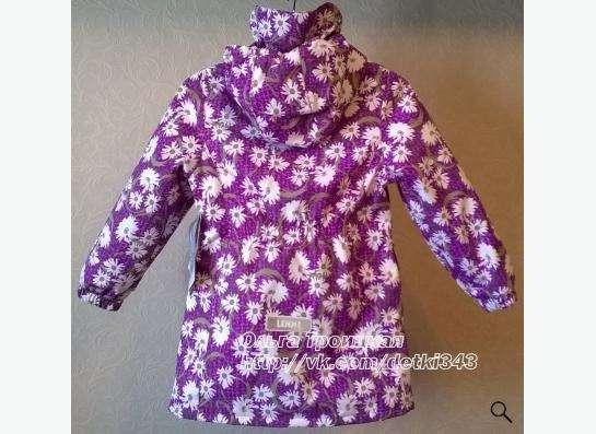 Куртка-плащ Lenne p.116