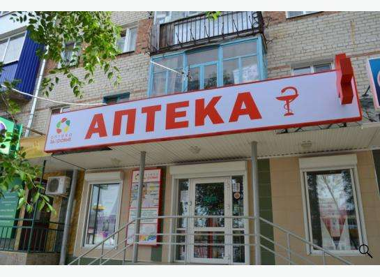 Буквы объёмные таблички облицовка фасада полный цикл рекламы в Ростове-на-Дону фото 9