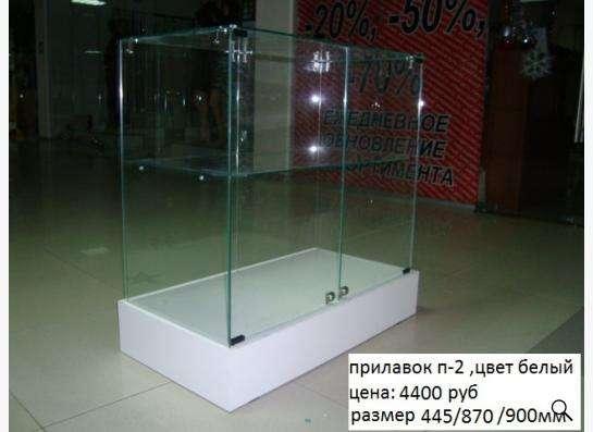 витрина стеклянная