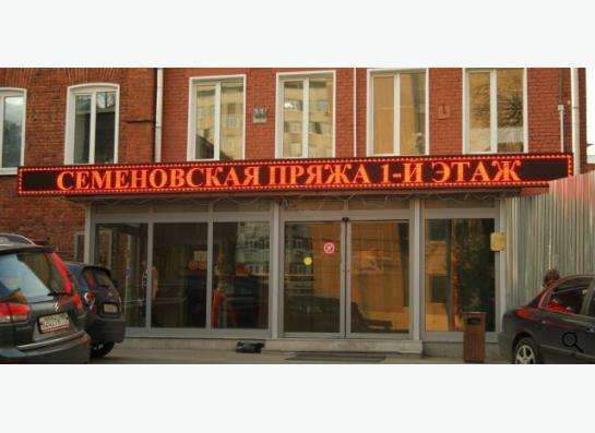 Бегущие строки,видеоэкраны,медиафасад. в Воронеже фото 13