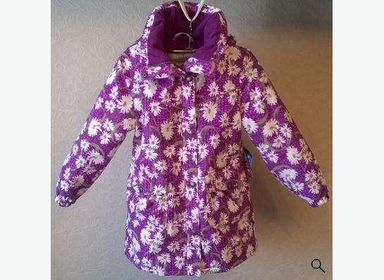 Куртка-плащ Lenne p.116 в Екатеринбурге