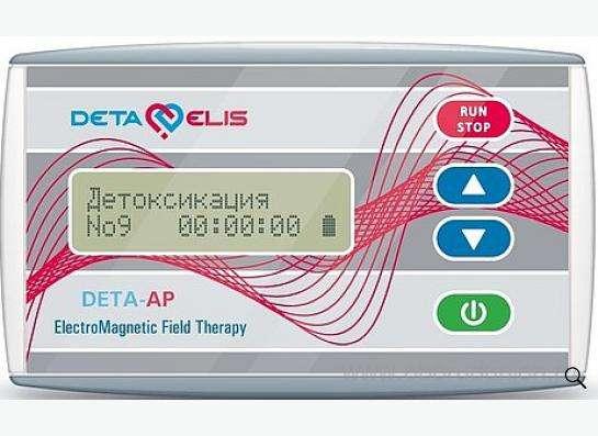 Медицинский прибор электромагнитной терапии