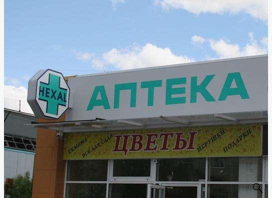 Буквы объёмные таблички облицовка фасада полный цикл рекламы в Ростове-на-Дону фото 8