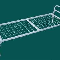 Одноярусные металлические кровати для домов отдыха, кровати, в Наро-Фоминске