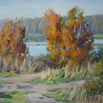 Осенний пейзаж, в Москве