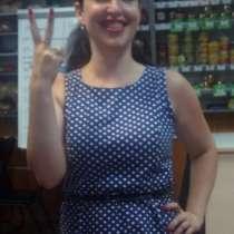 Катерина, 33 года, хочет познакомиться, в Воронеже