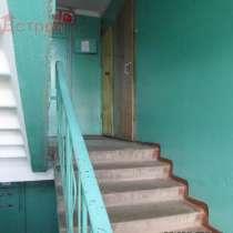 Продается квартира, в г.Вологда