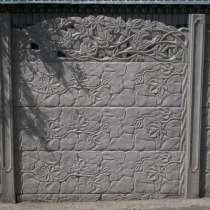 Тротуарная плитка, еврозабор, в г.Херсон