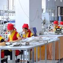 Требуются швеи, помощник закройщика и помощник технолога !, в г.Бишкек