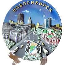 """Тарелка сувенирная """"Новосибирск, Красный проспект"""", в Омске"""