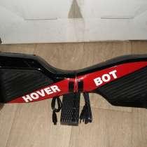 Гироборд hoverbot H-3 новый в коробке, в Москве
