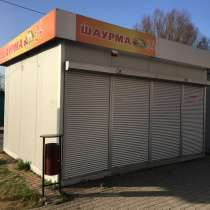 Сдам магазин 10 кв. м ул. Левитана, в г.Калининград