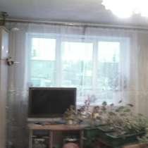 Продам 3-х комнатную квартиру, в Москве