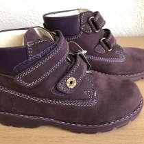 Ботинки Primigi (новые) 29 размер, в Санкт-Петербурге