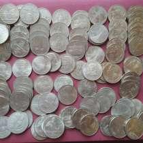 Юбилейные рубли СССР 1970 - 1991(примерно 45 разновидностей), в г.Гиссен
