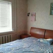 Сдаю двухкомнатную квартиру, в г.Волгоград