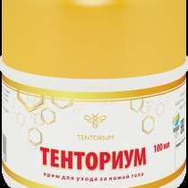 Продаю крем с пчелиным ядом, в Калуге