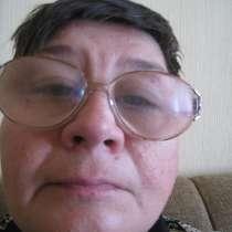 Елена, 53 года, хочет познакомиться, в Москве