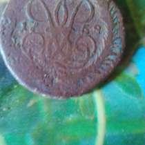 Продам монету 1857 года, в г.Капошвар