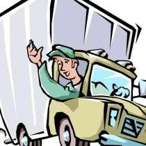 Требуется торговый агент с опытом работы и с личным авто, в г.Бишкек
