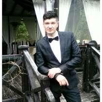 Ведущий на Свадьбу, Корпоратив, Юбилей, Новый год, в Москве