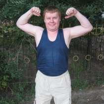 Alexei16, 47 лет, хочет познакомиться – Alexei, 47 лет, хочет познакомиться, в г.Уральск
