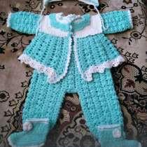 Вязаный костюмчик младенцу, в Каменске-Уральском