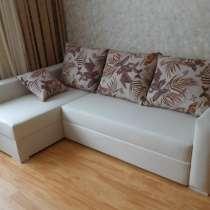 Отдам диван и вешалку для одежды, в Москве