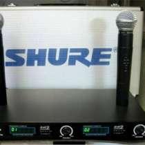 Микрофон Shure Lx88-III радиосистема, в г.Москва