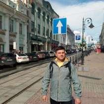 Мой мир знакомства мурманск galaxydate.ru знакомства