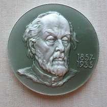 Куплю монеты, в Москве