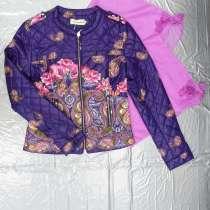 Новые женские куртки разм 44-46, 46-48, в Энгельсе