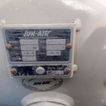 Компрессор JUN-AIR DK 2000 б/у, в г.Долгопрудный