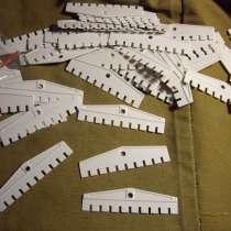 Размыкающий штекер на 10 пар, в г.Челябинск