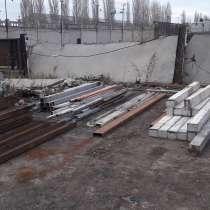 Закупка металлолома, в Балаково