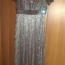 Вечернее платье, в Каменске-Уральском